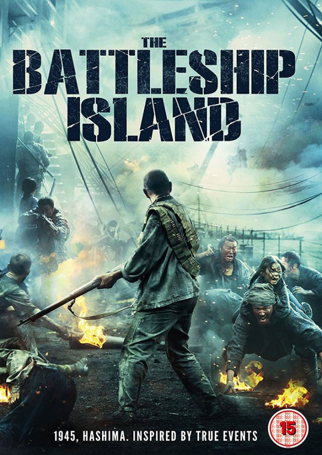 The Battleship Island Subtitle : battleship, island, subtitle, Battleship, Island, MIB's, Instant, Headache
