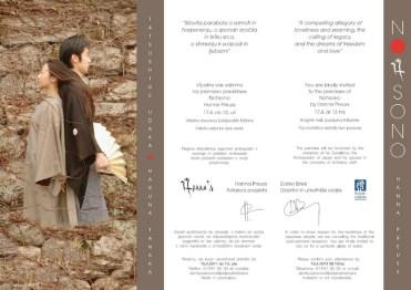 nohsono-hanna-preuss-director-photo-april-2011-micah-gampel-1
