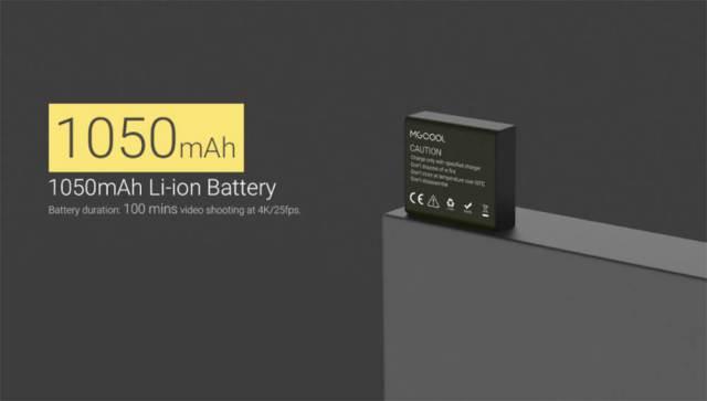 bateria mgcool explorer pro 2