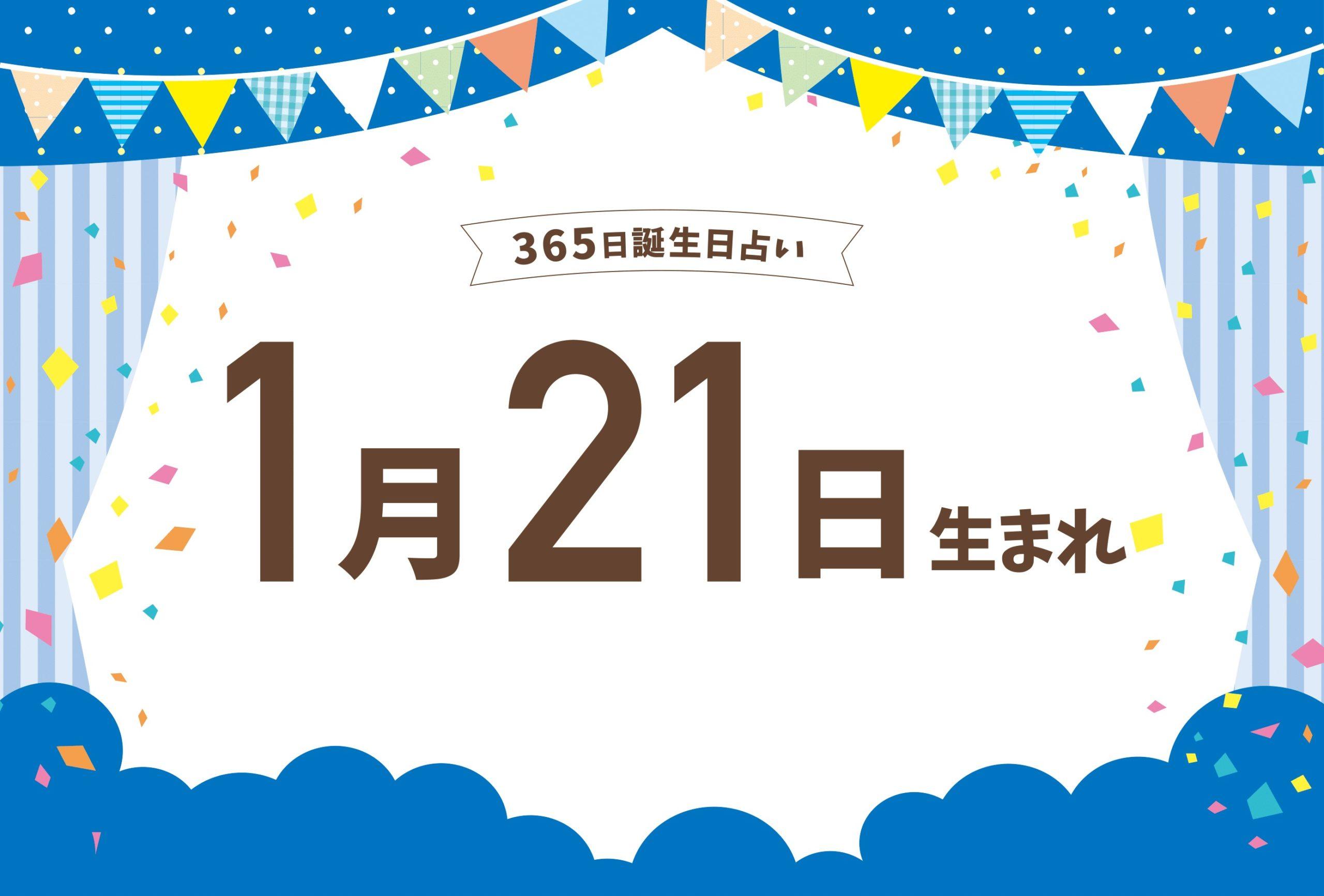 生まれ 7 日 月 15