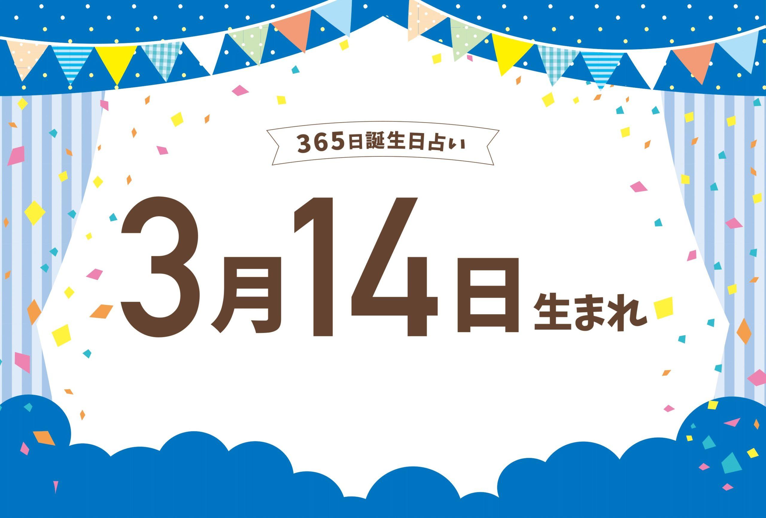 14 日 月 3 3月14日(土) 全線のダイヤ改正を実施します!|ニュースリリース|阪神電気鉄道株式会社
