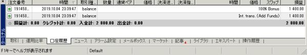 hf_deposit