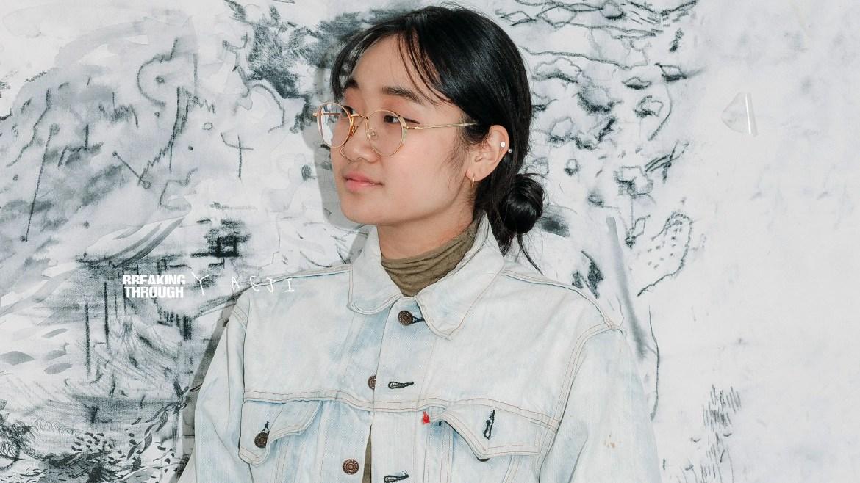 BUKU Artist Spotlight: Yaeji