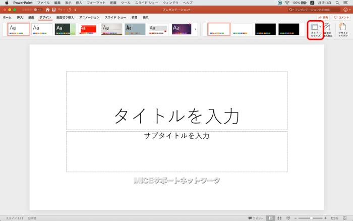 3:1_PowerPoint_2