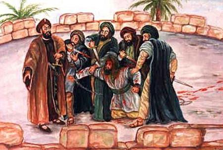 Das Bild zeigt, wie Mohammed und andere Moslems den Juden Kinana, Ehemann  von Safiyah,  grausam foltern, bis er das Versteck des Vermögens des jüdischen Stammes der Bani Nadir Jewish verrät