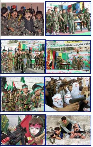 Hamas Terrorschulung1
