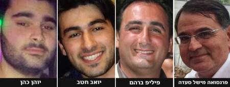 Charlie-Hebdo juedische Opfer
