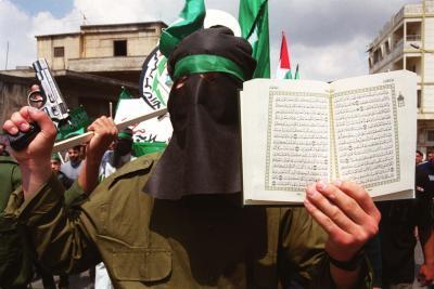 Koran-book