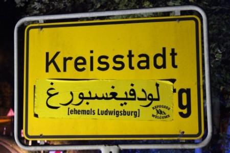 Ortschilder auf arabisch