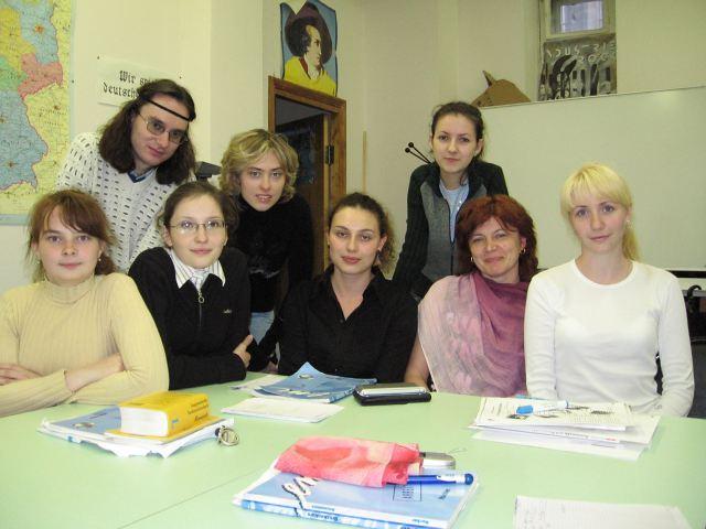 РГГУ, группа немецкого языка, 2005 год