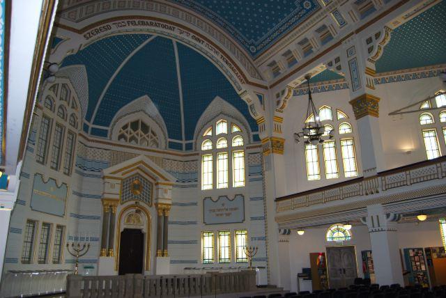 Эта синагога в настоящее время является частью будапештского Музея Холокоста