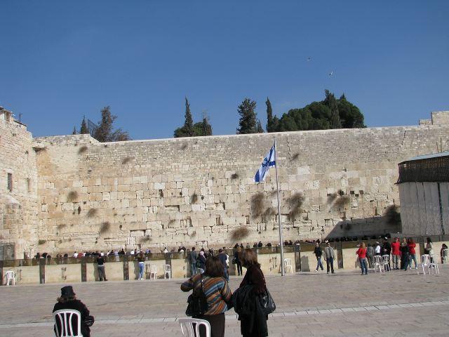 Иерусалим, Западная стена