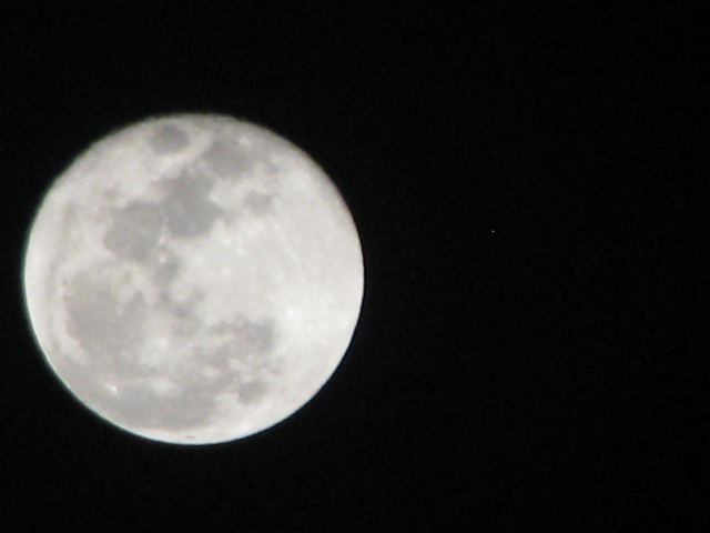 Луна над Эйлатом