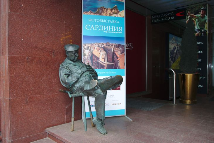 A monument to a guard, Nikol'skaia Street