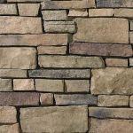 retainingwallledgeStone