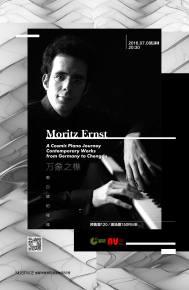 Ernst in Chengdu July 8, 2016