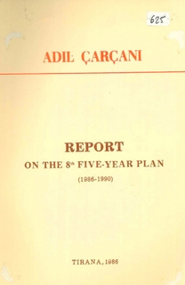 1986 Report on the 8th Five-Year Plan (1986-1990)