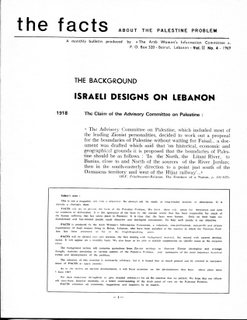 Israeli Designs on Lebanon