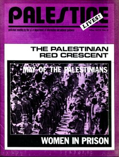 Palestine Lives - No 4 - May 1975