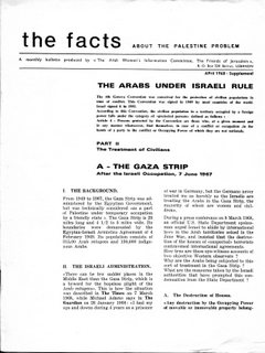The Arabs under Israleli Rule - The Gaza Strip