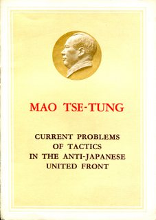Current Problems of Tactics in the Anti-Japanese United Front