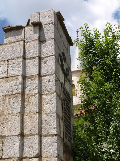 Martyrs' Lapidar - Proger - Mosque