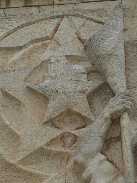 Bas relief on Radio Kukesi - 04