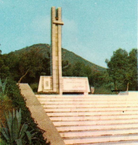Martyrs' Cemetery, Saranda, 1971