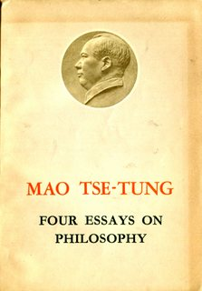 the writings of chairman mao tse tung left side of the roadleft  four essays on philosophy