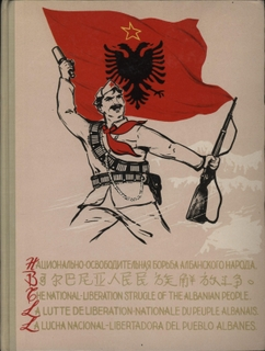 The National Liberation Strugle of the Albanian People
