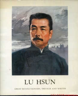 Lu Hsun - Great Revolutionary Thinker Writer