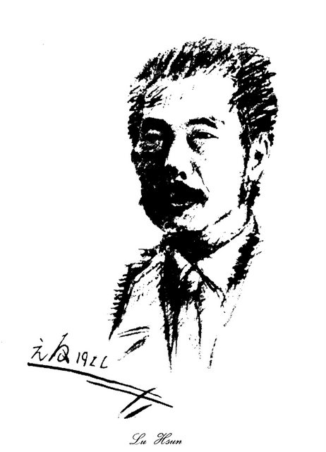 Lu Hsun by Tao Yuan-ching