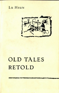 Old Tales Retold