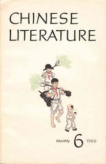 Chinese Literature - 1966 - No 6