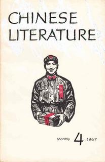 Chinese Literature - 1967 - No 4