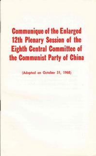Chinese Literature - 1968 - No 11 - Supplement