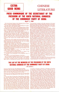 Chinese Literature - 1969 - No 4 - Supplement
