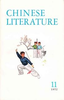 Chinese Literature - 1972 - No 11