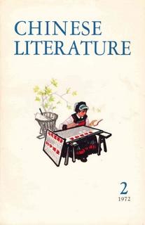 Chinese Literature - 1972 - No 2