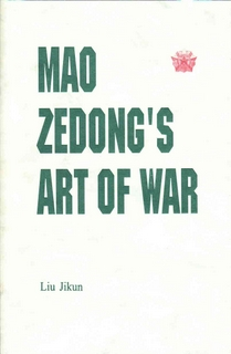 Mao Zedong's Art Of War