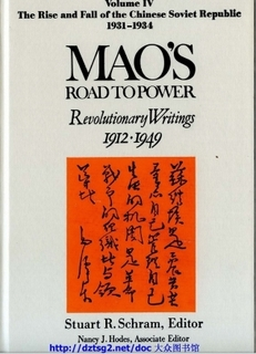 Mao's Road to Power - Vol 4