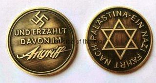 Nazi coin minted to commemorate the Ha'avara Agreement