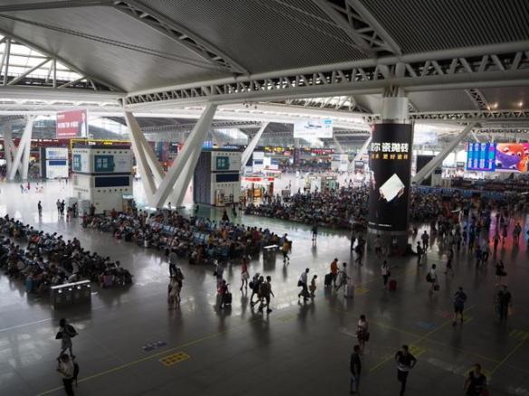 Guangzhou Railway Concourse
