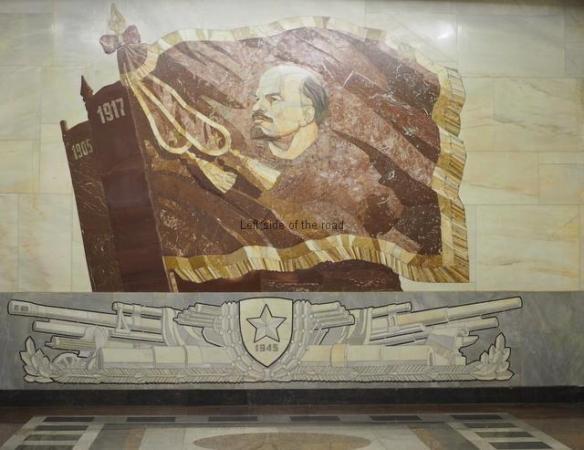 Lenin in Baumanskaya Metro Station