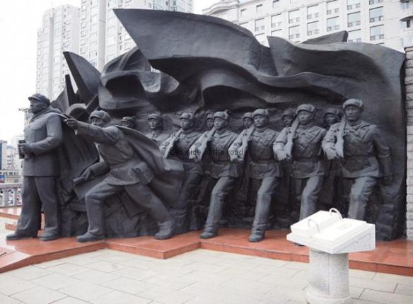Monument to Volunteers of War to Resist US Aggression and Aid Korea