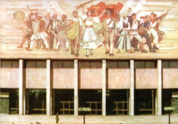 The Albanians Mosaic - National History Museum, Tirana