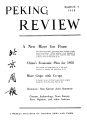 Peking Review 1958 - 01