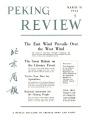 Peking Review 1958 - 03