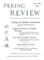 Peking Review 1958 - 10