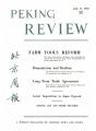Peking Review 1958 - 20